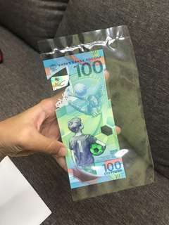 100 Rubles Fifa World Cup