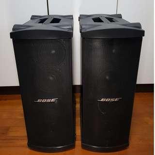 Bose® Panaray® MB4 Modular Bass Loudspeaker