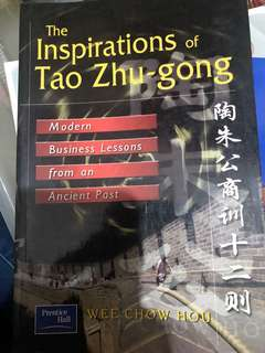 The Inspirations of Tao Zhu-Gong (Modern Business Lessons from an Ancient Past)