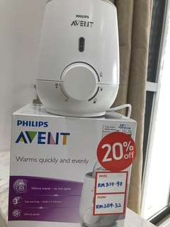 PRICE REDUCED Avent Bottle Warmer