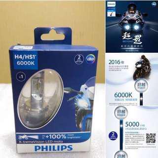 飛利浦 PHILIPS X H4/HS1 機車 鐳神光頭燈 1顆