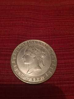 Hong Kong 1867 one dollar coin
