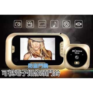 1633341 無線可視門鈴 插卡 錄影 顯示屏 可視 門鈴 安防監控