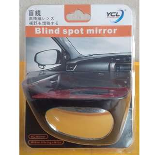 Universal Blind Spot Side Mirror