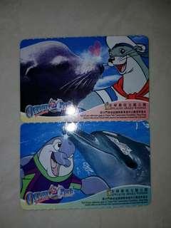 海洋公園門票兩張