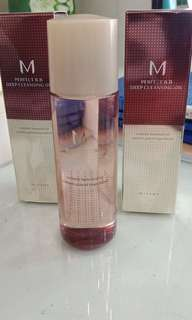 Bb cleansing oil