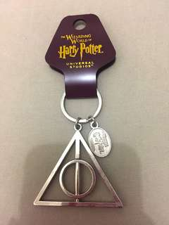 Harry Potter collectible keychain