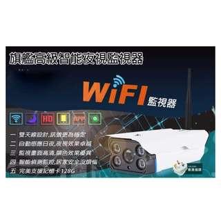 1632761 wifi 無線 手機 網絡 監控 攝像頭 套裝 高清 防水 插卡 一體機 AP熱點