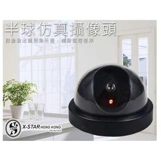 1628774 1629168 監控器 帶感應 半球 假探頭 仿 攝像頭 仿真防盜報警器 帶閃燈