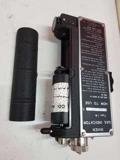 Riken Keiki Type 18 Gas Indicator