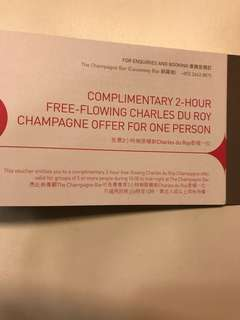 銅鑼灣酒店bar : 免費2小時無限暢飲香檳一位,七月尾止,6-12pm