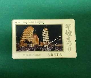 日本 地鐵 火車 金色電話卡 10