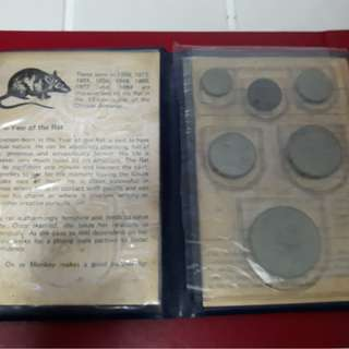 Uncirculated Singapore $1.86 Coin Sets