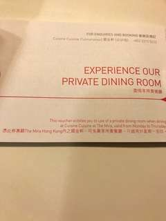 尖沙咀國金軒貴賓廳券,private dining room at Mira, till July