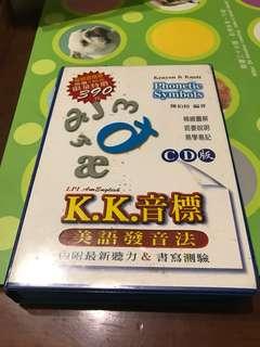 🚚 免費KK音標自學組(附CD)