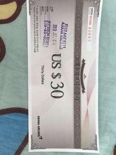 韓亞 機票優惠卷 Asiana Airlines Coupon