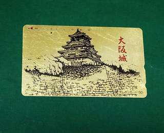 日本 地鐵 火車 金色電話卡 12