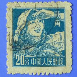 Stamp China 1956 Definitive Farm woman 20 fen