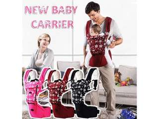 New baby carrier
