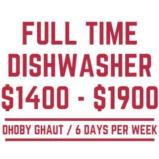 Full Time Dishwasher