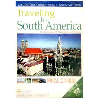 TRAVELLING IN SOUTH AMERICA
