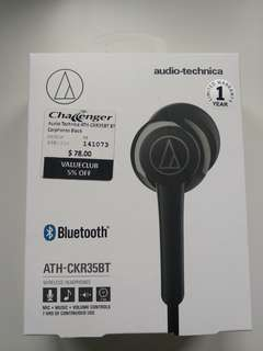 AUDIO TECHNICA WIRELESS EARBUDS