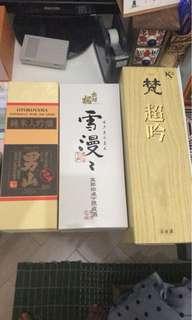 日本清酒 sake