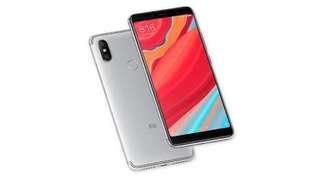 Xiaomi Redmi S2 Smartphone 4/64GB Gray Bisa Kredit Proses Mudah