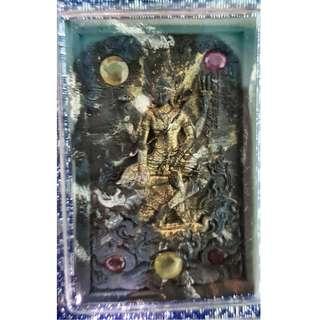 Amulet - Narai 4 BE2561