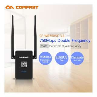 2.4G/5G Wifi repeater extender