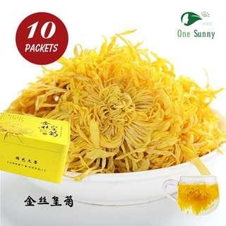 🚚 Golden Chrysanthemum【 金丝皇菊 】1 box consist of 10 packets
