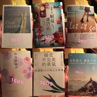 🚚 二手書籍