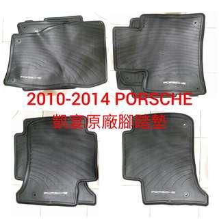 Porsche 2010~2014 原廠凱宴專用腳踏墊