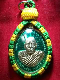 Thai Amulet Lp Pong rian