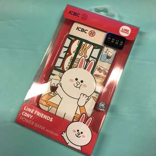 Line Friends X ICBC Cony茶餐廳冰室充電尿袋Power Bank