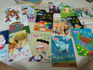 Children chinese readers 幼幼  readers