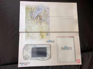 全新Wonderswan Color- Final Fantasy Special Edition