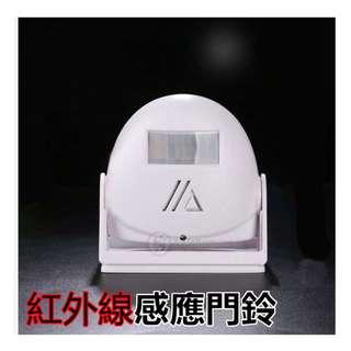 1628763 感應門鈴 紅外線 迎賓器 報警器 防盜器 32首音樂 Induction doorbell