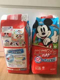 Mamy Poko pants (Japan Version)