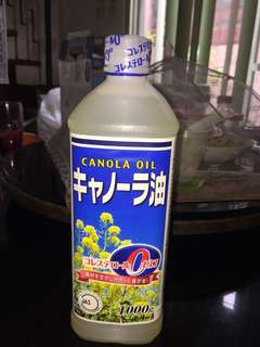 1L CANOLA OIL