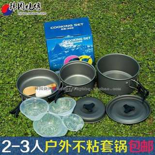 cooking set d8-300