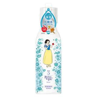 Japan Disneystore Disney Store Snow White Perfect Essence Silky Moisture Moisturizing Lotion