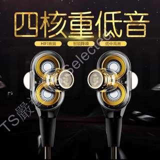 🚚 VJJB V1s 精裝版 重低音 雙動圈 HIFI 耳機 非 SONY dual driver earphones earbuds