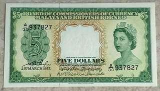 1953 MALAYA & BRITISH BORNEO QEII $5 A/30 937827 AU