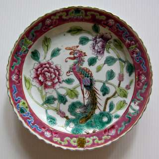 Straits Chinese, Peranakan Nonya, White Base Porcelain Plate With Phoenix & Peony Flower.