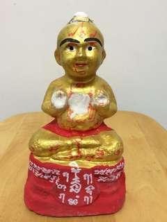 Ko Man Tong 龍婆炎