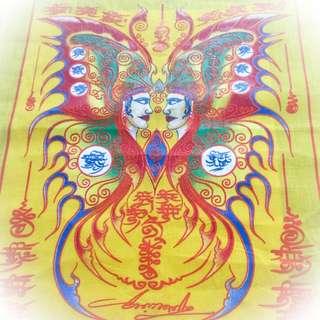 Kruba Krissana Phayant
