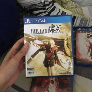 PS4 Final Fantasy