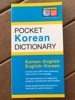 Pocket Korean Dictionary
