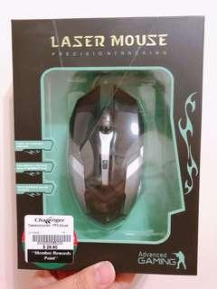 BN Laser Mouse